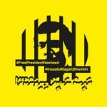 Free President Nasheed Visual